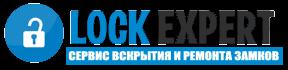 logo--lockexpert